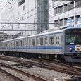 05.20104F飯能駅を出発。
