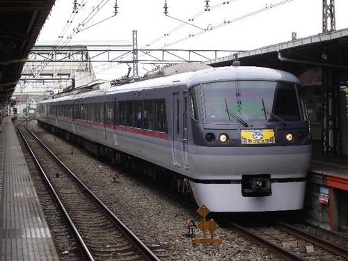 12.10103F特急「電車フェスタ号」