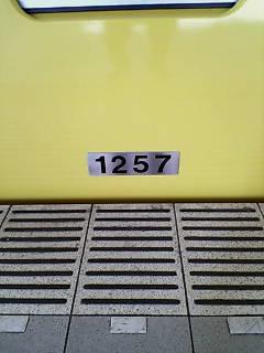 西武多摩湖線257F復帰