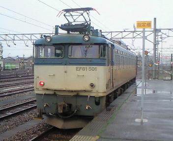 EF81 501号機