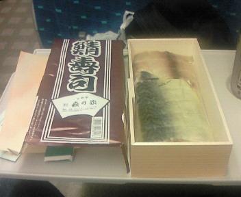 京都駅駅弁 鯖寿司