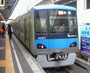 小田急4000<br />  形