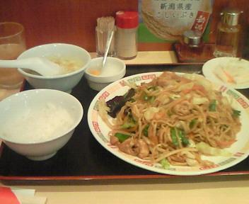 中華家庭料理 一品菜
