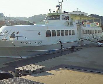 長崎から船に乗って…