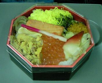 みやぎ黄金海道弁当