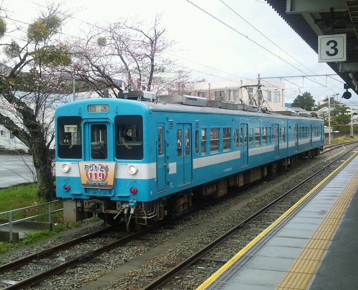 飯田線119系
