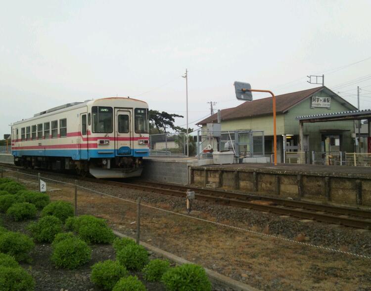 阿字ヶ浦駅にて