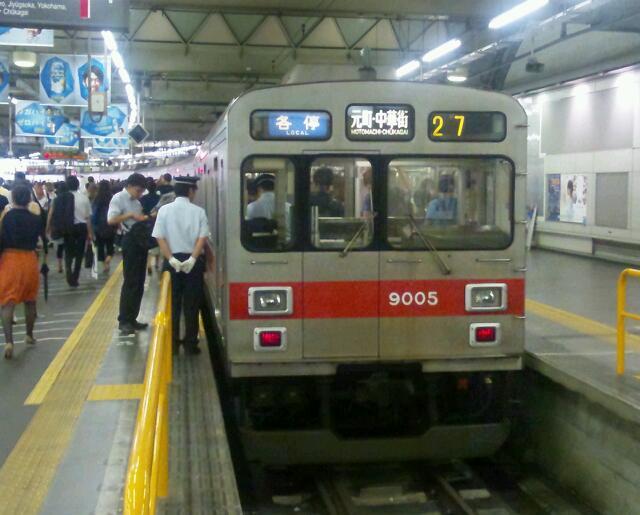 東急東横線9000<br />  系