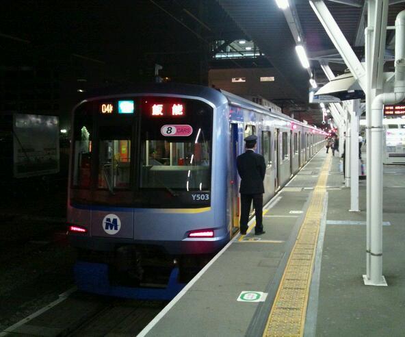 横浜高速Y500<br />  系の飯能行き