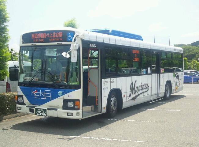 京成バス?それとも西武バス?