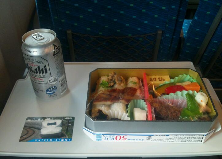 東海道新幹線50<br />  周年記念弁当