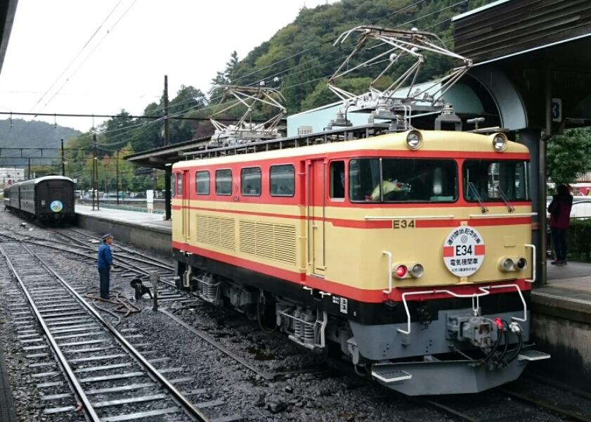 大井川鐵道  E31形電気機関車  運行開始