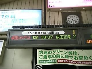 PIC_0029.JPG