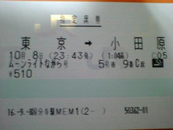 PIC_0107.JPG