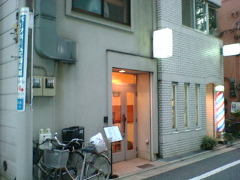 PIC_0114.JPG