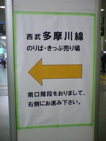 PIC_0170.JPG