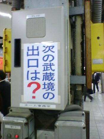 PIC_0322.JPG