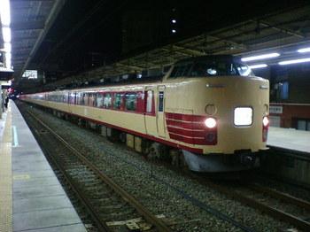 PIC_0323.JPG