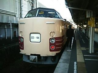 PIC_0334.JPG