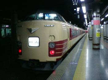 PIC_0337.JPG