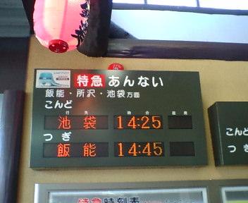 PIC_0345.JPG