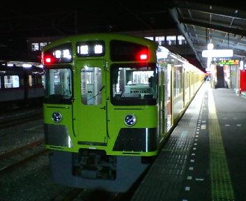 PIC_0348.JPG