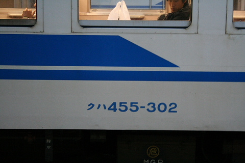 2005_12_313100002