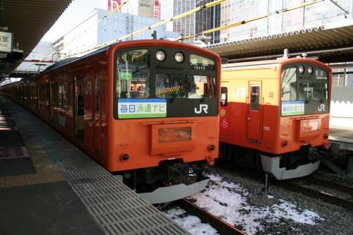 2006_01_24-0697-0