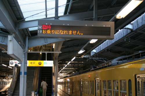 2006_01_29_0040