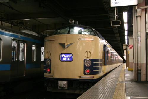 2006_02_0304_0071