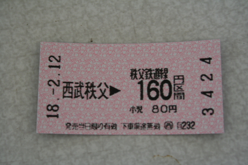 2006_02_1112_0100
