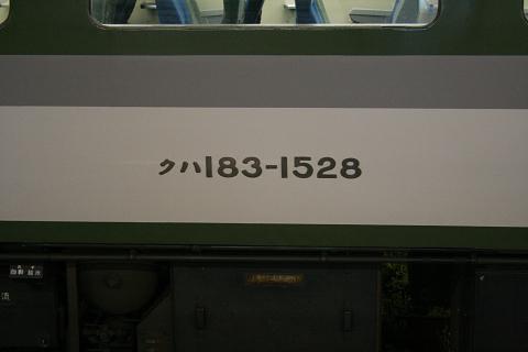 2006_04_30_0980002