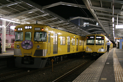 2006_05_25_0180002