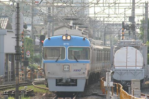 2006_08_05_1420002