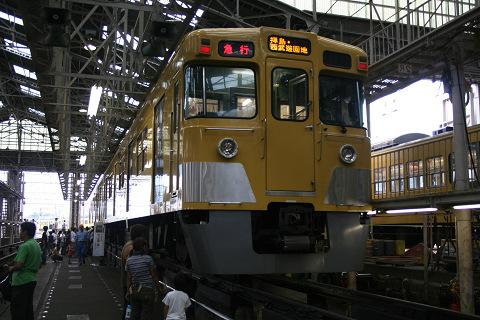 2006_08_26_2010020