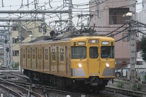 2006_09_01_0300001