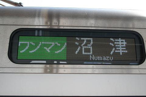 2006_09_02_0560005