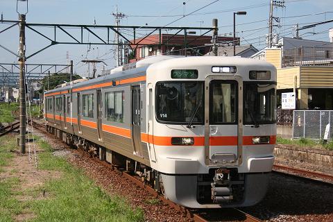 2006_09_02_0930001