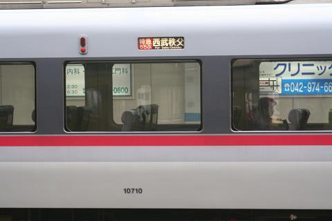 2006_09_16_0830001