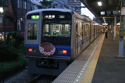 2006_09_16_1830008
