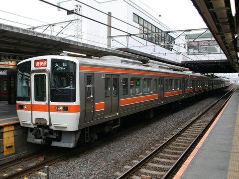 Jrc31120003