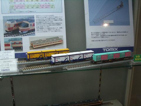 Imgp88720011