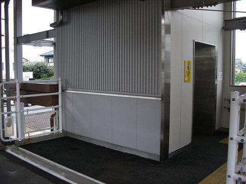 Imgp92300002