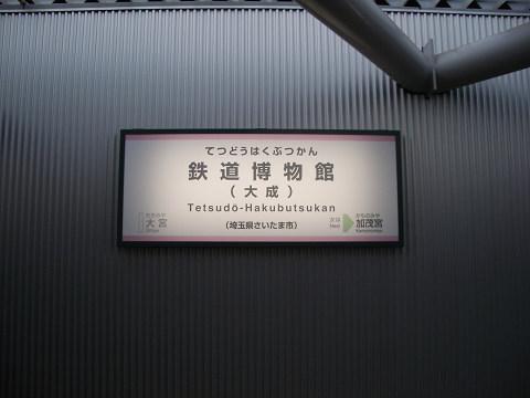 Imgp93530001