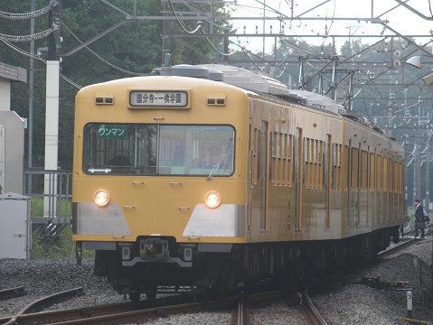 Img_194240001