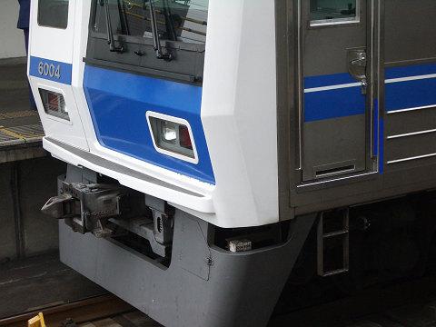 Imgp94520002