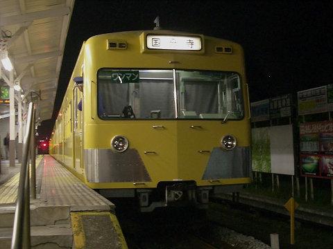 Imgp95620001