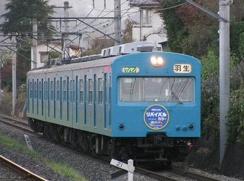 2007_11_24_0920009