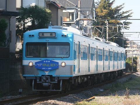 Img_200720003