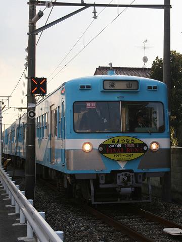 Img_201020001